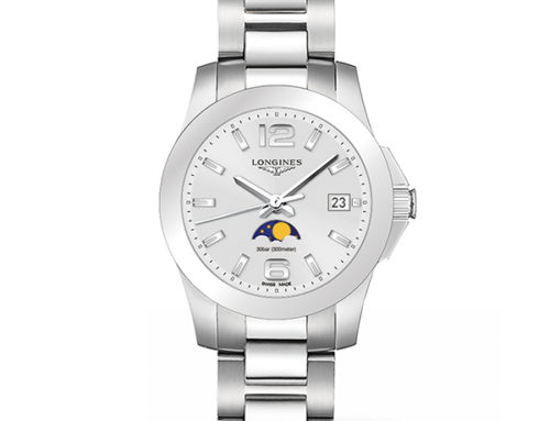 Sportive elegance: Longines' new Conquest Moonphase ladies' watches